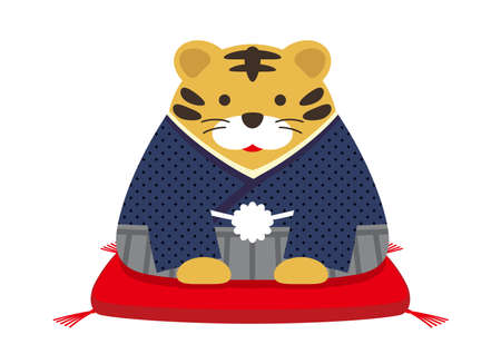 The Year Of The Tiger Mascot Illustration. A Personified Tiger Dressed In Japanese Kimono. Vector Illustration Isolated On A White Background.
