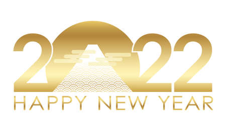 The Year 2022 New Year's Greeting Symbol With Mt. Fuji. Vector Illustration Isolated On A White Background.