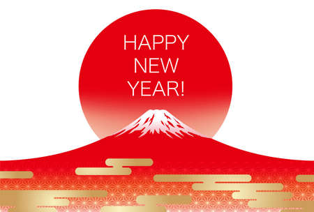 New Year's Greeting Card Template With Red Mt. Fuji And The Rising Sun Isolated On A White Background. 向量圖像
