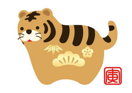 Year Of The Tiger Mascot Decorated With Japanese Lucky Charms. Vector Illustration Isolated On A White Background. Text translation - The Tiger.