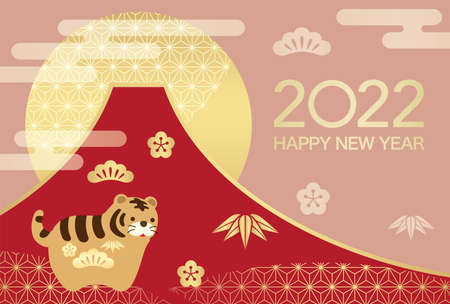 2022, Year of the Tiger, New Year's Greeting Card Vector Template With Mt. Fuji, Sunrise, And A Vintage Tiger Doll Decorated With Vintage Japanese Patterns. 向量圖像
