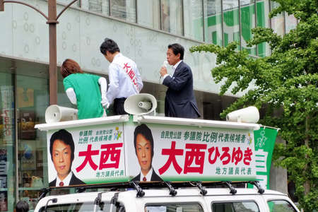 liberal: JULY 6 - OSAKA: Campaigner Onishi Hiroyuki from the Japanese Liberal Democratic Party (LDP) prepare for the Election for the House of Councillors July 6, 2010 in Osaka, Japan