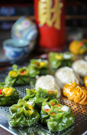Chinese Dim Sum cuisine Stock Photo