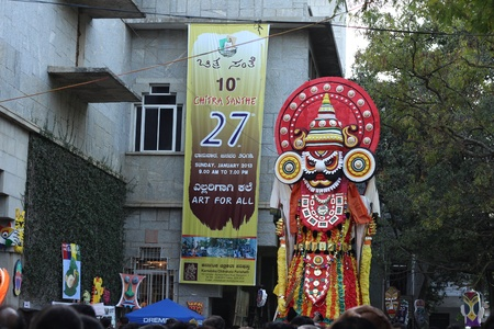 fare: Chitra sante - An art fare happenes every year in Chithrakala parishath, Bangalore, Karnataka