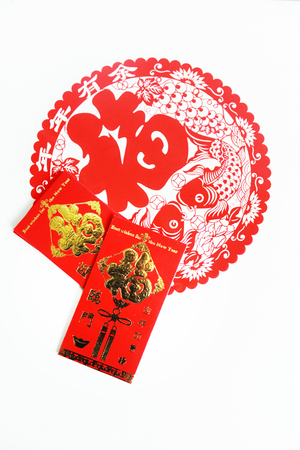 Decoration material for Chinese new year Stock Photo