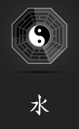 Bagua Yin Yang symbol on glass material with Water element.