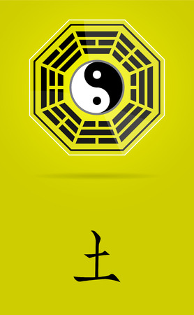 Bagua Yin Yang symbol on glass material with Earth element. Ilustração