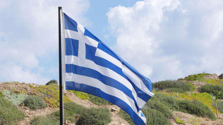 Flag of Greece on the flagstaff