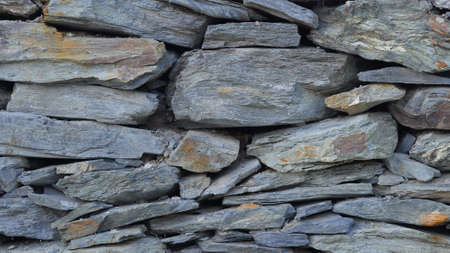 Background wall of stones Stock Photo