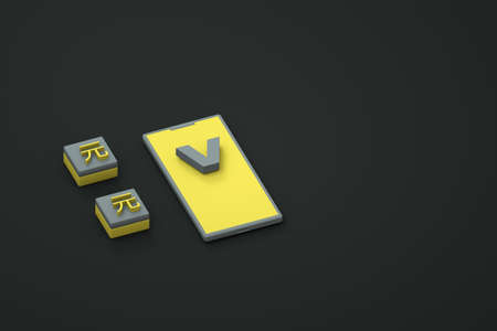 Graphic model of a smartphone with a yellow screen and a currency icon. Phone with currency on a dark, black isolated background. 3D graphics, close-up Archivio Fotografico