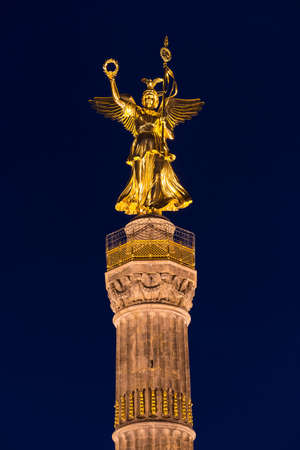 floodlit: Column of Victory in Berlin, Germany Stock Photo