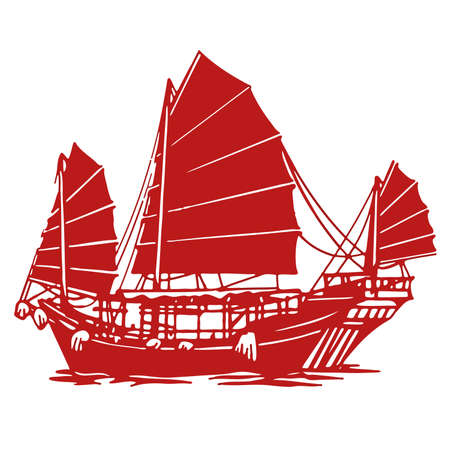 hong kong: Hong Kong icon  Traditional Sailboat  Illustration