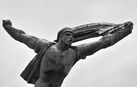 councils: Repubblica dei consigli monumento nel parco di Memento Budapest Archivio Fotografico