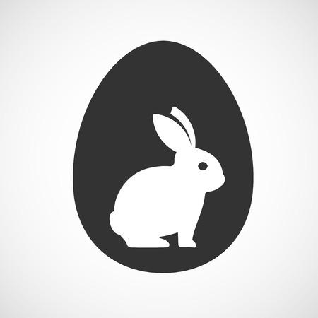 lapin blanc: lapin int�rieur d'un oeuf, isol� illustration vectorielle sur un fond blanc. Illustration