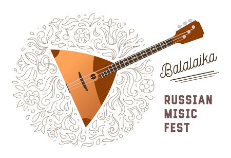 Balalaika Music Show Poster Royalty Free Cliparts Vectors And