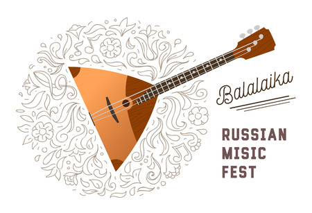 balalaika music show poster Illustration