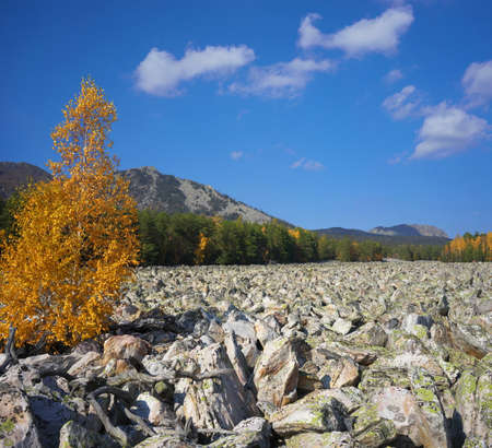 urals: The mountains of the Southern Urals. Stock Photo