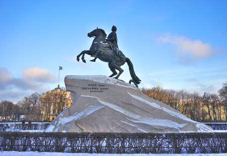 The Bronze Horseman.