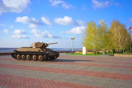 heroism: Volgograd Editorial