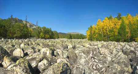 Russia, South Ural. Golden Autumn on TAGANAY