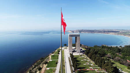 The Gallipoli Martyrs Memorial is a commemoration of the Turkish soldiers who were at the First World War.