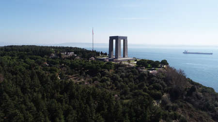 The Gallipoli Martyrs' Memorial is a commemoration of the Turkish soldiers who were at the First World War.