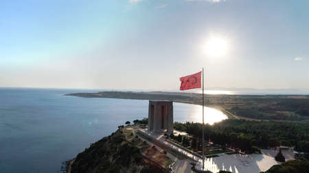 Canakkale Gallipoli Peninsula, Canakkale Martyrs' Memorial