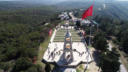 57th Infantry Regiment Memorial, Gallipoli Peninsula