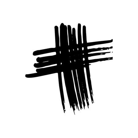 Hand drawn black ink brash stroke. Simple abstract element. Single, careless painted vector. Black, isolated on a white background. Grunge design.