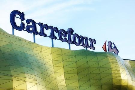까르푸 매장 로고 프랑스 국제 대형 마트 체인 에디토리얼