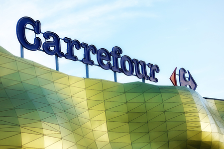 Carrefour store logo French international hypermarket chain