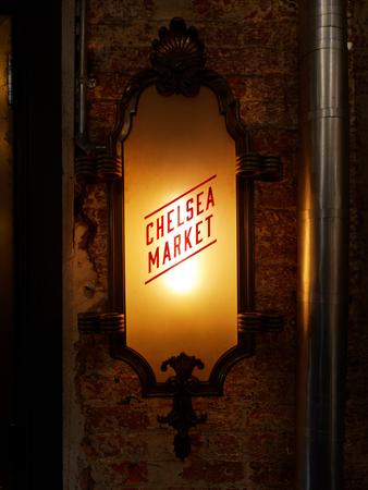 Chelsea Market light indoor detail