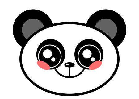 Cute Panda face kawaii face vector illustration design isolated on white