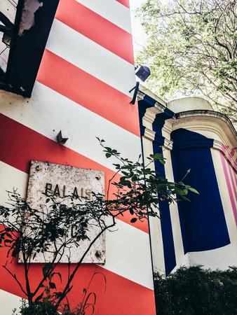 Palais de Glace - Buenos Aires