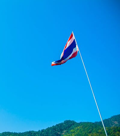 anthem: Thailand flag and anthem A symbol of Thailand