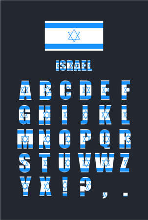 Vector alphabet letters with Israel flag on dark background design