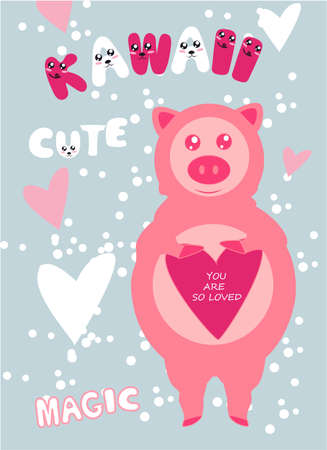 Pig cartoon vector in Kawaii style. Pastel color illustrator : Series fairy tales Pig - card and Print for t-shirt. Romantic hand drawing or instructional media illustration for kid. Иллюстрация