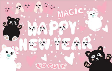 Happy New Year banner in kawaii style with text, cute animals and funny faces on a blue background Stock Illustratie