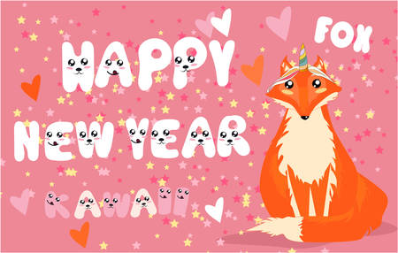 Happy New Year banner in kawaii style with text, cute Fox and funny faces on a purple background