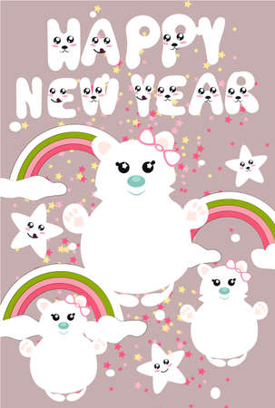 Happy New Year banner in kawaii style with text, cute bear and funny faces on a beige background