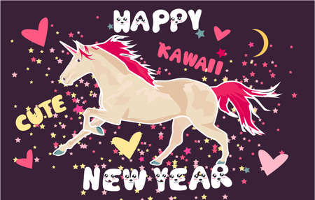 Happy New Year banner in Kawaii style with text, cute Unicorn and funny faces on a dark background