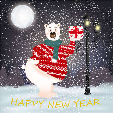 Happy New Year banner with cute, funny bear with present, glowing lamp and text, big moon on a winter background with snow Reklamní fotografie