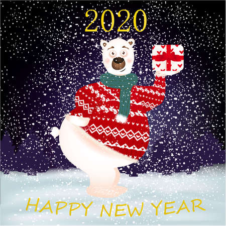 Happy New Year banner with cute, funny bear with present, text on a winter background with snow