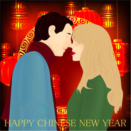 Happy Chinese New Year Banner with happy couple on abstract background in Chinese style with Chinese lanterns