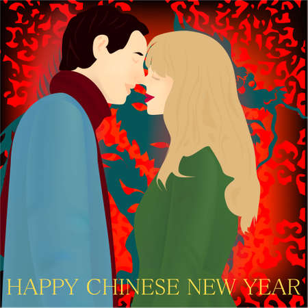 Happy Chinese New Year Banner with happy couple on abstract background in Chinese style with dragon Banco de Imagens