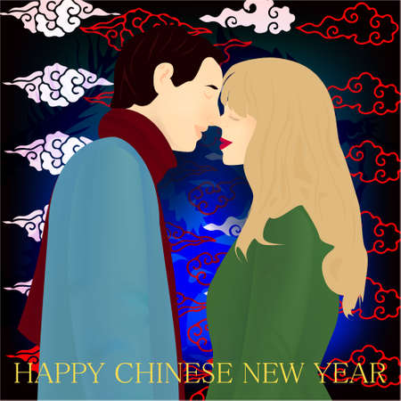 Happy Chinese New Year Banner with happy couple on abstract background in Chinese style with dragon and curly clouds
