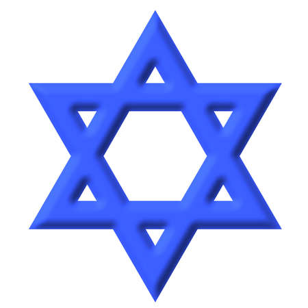 Star of David Stock Photo - 1158184