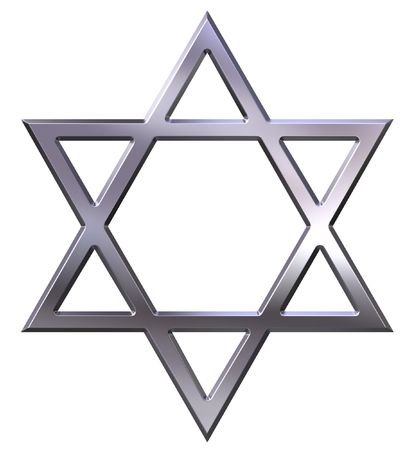 Silver Star of David Stock Photo - 1335653