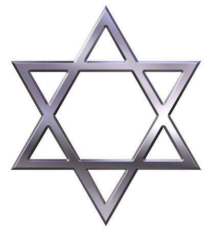 Silver Star of David Stock Photo - 1335653