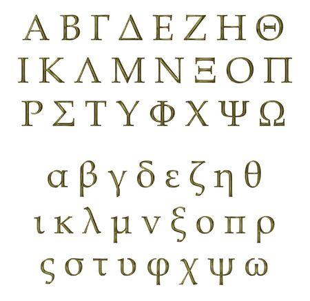 3D Golden Greek Alphabet photo